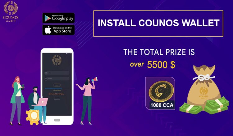 How to Win 5500$ by Installing Counos Wallet?