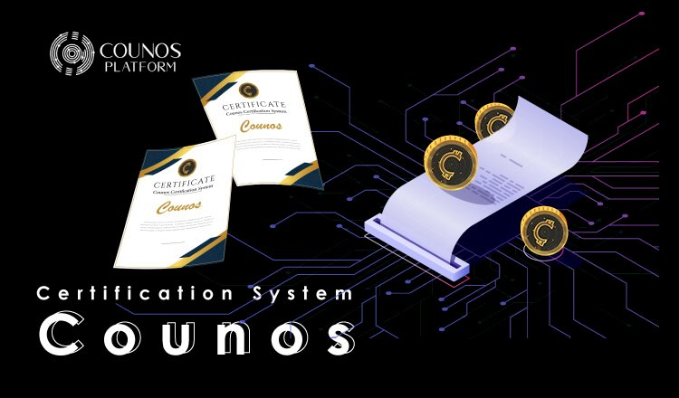 Certificate Issuance System with Blockchain of Counos