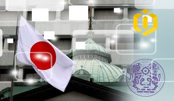 Japan's Central Bank Released Report about Central Bank's Cryptocurrencies
