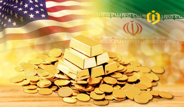 Iran's Attempt to Release Its Own Gold-Backed Coin to Combat U.S.'s Sanctions