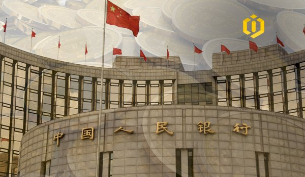 People's Bank of China's Use of Cryptocurrency